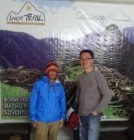 Machu Picchu vacation Apr 21 2012