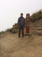 Machu Picchu vacation March 18 2014