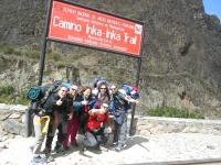 Machu Picchu travel July 28 2014-2