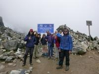 Peru travel December 06 2014