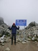 Machu Picchu vacation December 08 2014