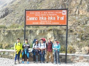 Peru travel August 24 2015-2