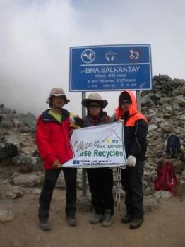 Machu Picchu travel September 09 2016-4