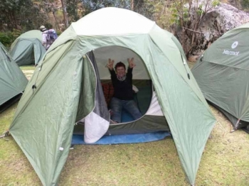 Machu Picchu travel September 11 2016-2