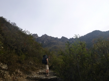 Peru vacation December 05 2016