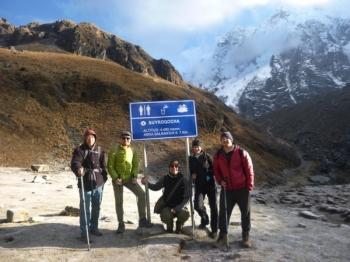 Peru travel September 04 2017-2