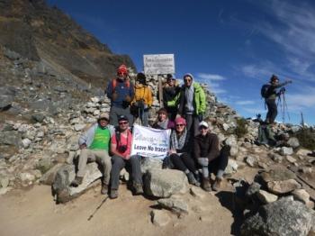 Peru travel August 05 2017-1